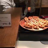 クロワッサンワッフルも目玉!トロピカル スイーツ&ベーカリー『シェラトングランデ東京ベイホテル』8月