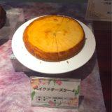 桃、マンゴー、抹茶がメイン!トロピカルスイーツブッフェ『川崎日航ホテル』8月