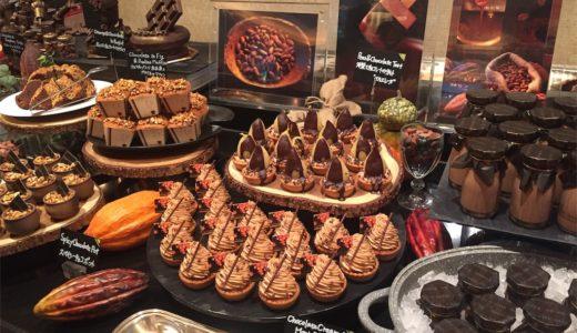 秋の味覚も!チョコレートデザートブッフェ『ウェスティンホテル東京』10月