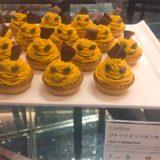 芋栗南瓜好きにはたまらない!ハロウィーン スイーツ&ベーカリー『シェラトングランデ東京ベイホテル』(10月)