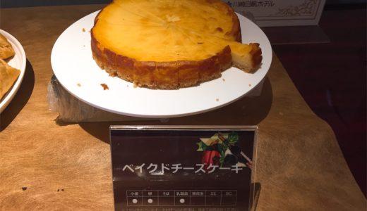 チョコレートスイーツブッフェ『川崎日航ホテル』(11月)