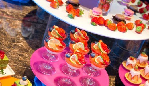 華やかな苺のスイーツがたくさん!プレミアムスイーツバイキング『東京ベイ舞浜ホテルクラブリゾート』(1月)