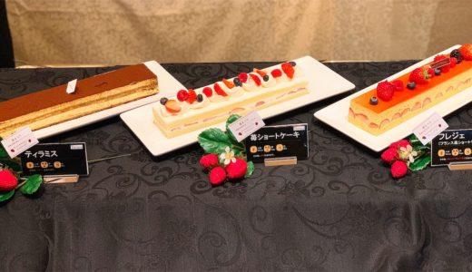 ホテルオークラ東京ベイ テラス 苺まつり〜開業30周年記念スイートランチ〜