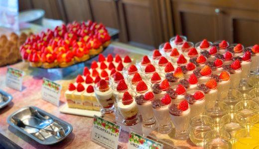 フレッシュイチゴとチョコレート♡いちごスイーツブッフェ『川崎日航ホテル』(4月)