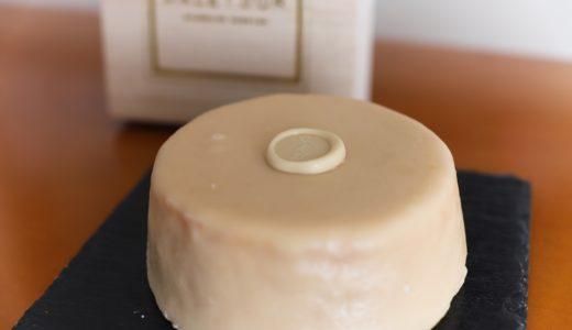 ホワイトチョコレートのザッハトルテ♡『ショコラティエ パレドオール』(8月)