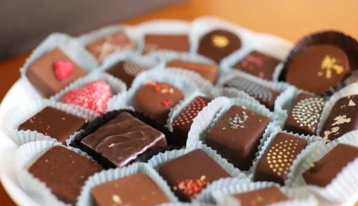 楽しすぎる…チョコの詰め合わせ♡ショコラクール『パレドオール』(8月)