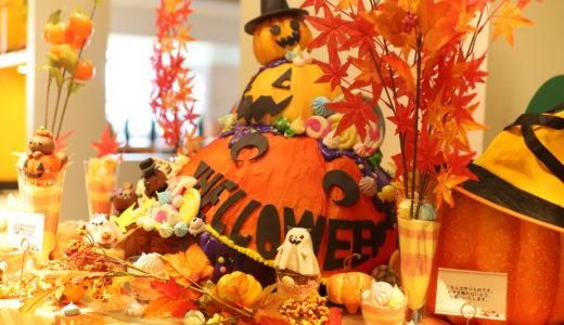 秋の味覚が勢揃いのデザートブッフェ。Autumn Fruits Farm「オリエンタルホテル東京ベイ」(9月)
