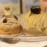 『パティシェリア(新宿高島屋)』でモンブラン食べ比べ!【番外編:美味コレクション】(8月)