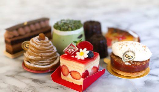 11/26まで!梅干し×チョコレートの斬新クリスマスケーキも。『アルカション』@マパテ(11月)