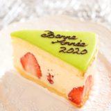 2020年ケーキ始めは玉川学園前の『パクタージュ』さんで!(1月)