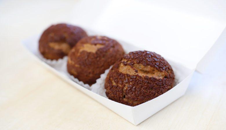 銀座三越で開催!GINZA Sweets Collection 2020『 Pâtisserie ease / パティスリー イーズ 』(1月)