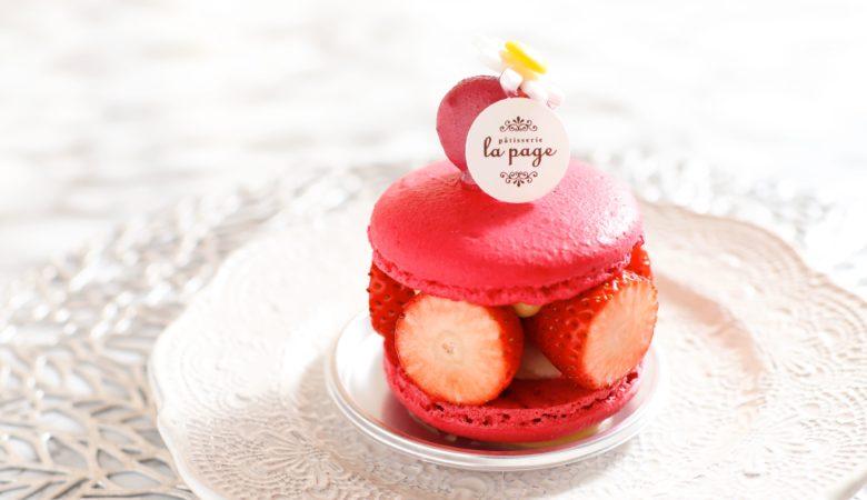 習志野にあるお洒落なケーキ屋さん『Pâtisserie la page / パティスリー ラパージュ』(3月)