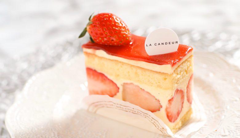 仙川パティスリー巡り②『LA CANDEUR / ラ カンドゥール』(2月)
