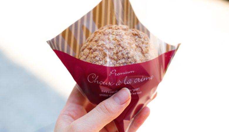 週末限定のシュークリーム目当てに豊洲へ『DEL'IMMO(デリーモ) ららぽーと豊洲店』(6月)