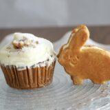 幡ヶ谷にあるお菓子とアイスクリームとコーヒーのお店『Sunday Bake Shop(サンデーベイクショップ)』(3月)